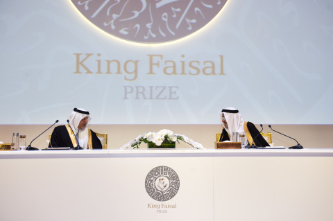 His Royal Highness Prince Khalid Al-Faisal, Chairman of King Faisal Prize Board, Abdulaziz Alsebail, General Secretary of the King Faisal Prize (Photo: AETOSWire)