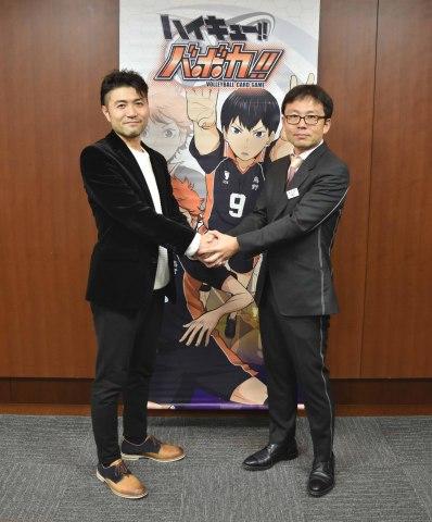 Left: Mr. Kenichi Sado, TOMY Company, Ltd., Senior General Manager, Head of Games Business Division, Toy Business Headquarter / Right: Mr. Tatsuya Konoshita, CEO and Representative Managing Director, Wedge Holdings Co., Ltd. (Photo: Business Wire)