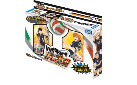 "HVD-01 ""HAIKYU!! VOLLEYBALL CARD GAME!!"" Starter Kit Ver. Karasuno (Photo: Business Wire)"