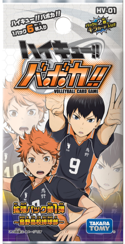"""HV-01 """"HAIKYU!! VOLLEYBALL CARD GAME!!"""" Extension pack First Edition Volleyball club at Karasuno High School (Photo: Business Wire)"""