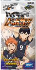 "HV-01 ""HAIKYU!! VOLLEYBALL CARD GAME!!"" Extension pack First Edition Volleyball club at Karasuno High School (Photo: Business Wire)"