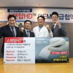 Korean Urologist Dr. Dori Kim Got Praises for SVF Applied 'SST phalloplasty'