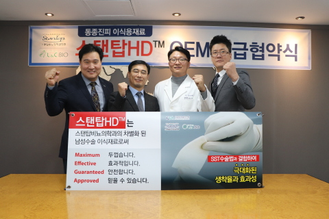 "StanTop Urology & Andrology Clinic has concluded an OEM contract with L & C Bio Co., Ltd to supply "" ..."