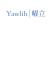 Machine Learning and Medicine: Yawlih's Rapid       Rise in China
