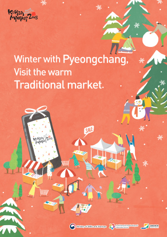 Korean Traditional markets in PyeongChang and other parts of Gangwon Province have prepared many programs to entertain foreign tourists during the PyeongChang 2018 Olympic Winter Games. The markets plan to hold diverse events where foreign visitors will have a great time experiencing traditional Korean culture and Korean kindness as well as eating a wide array of street foods. Traditional markets in Gangwon have also arranged tours that include stops at the markets, Olympic venues, and regional tourist attractions to facilitate access to the markets during the Olympics. (Graphic: Business Wire)