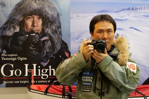 The Polar explorer Yasunaga Ogita at the press conference, after accomplishing the solo South Pole e ...