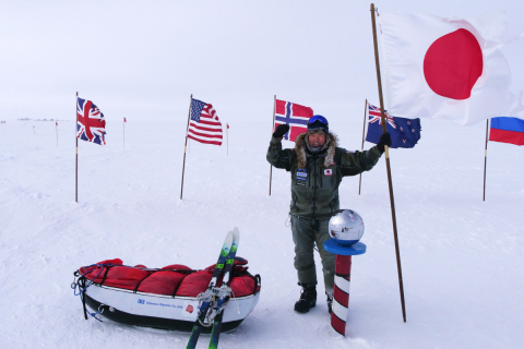 Mr. Ogita successfully reached the South Pole on foot and without resupplies (Photo: Business Wire)