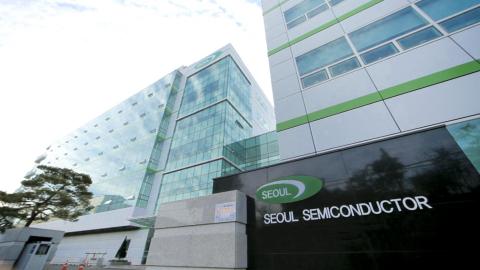 Headquarters Seoul Semiconductor Co., Ltd., Ansan, South Korea (Photo: Business Wire)