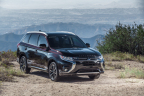 2018 Mitsubishi Outlander PHEV (Photo: Business Wire)
