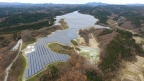 Pacifico Energy Furukawa Mega Solar Plant (Photo: Business Wire)