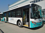 EDI Delivers its largest electric bus order for leading China OEM, Golden Dragon. The fleet of eighteen 10.5 meter buses will operate in the city of Nantong, China. (Photo: Business Wire)