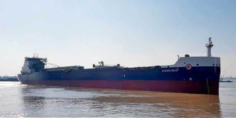 Algoma Central Corporation Takes Delivery of the Algoma Sault (Photo: Business Wire)