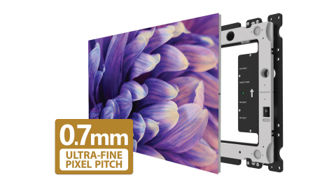 Leyard and Planar announce Leyard DirectLight 0.7mm - the finest pixel pitch LED video wall display  ...