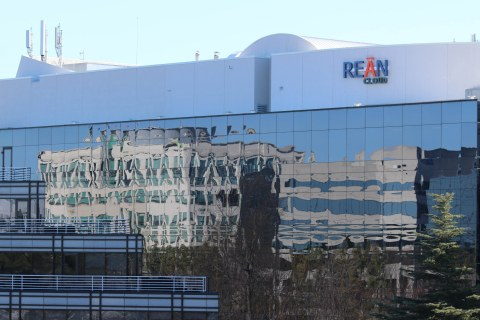 REAN Cloud HQ Offices in Herndon, Virginia (Photo: Business Wire)