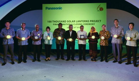 The project's closing ceremony held in Indonesia, its last beneficiary (Ms. Rika Fukuda is fourth from the left). (Photo: Business Wire)