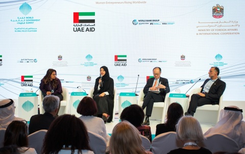 Her Excellency Reem bint Ebrahim Al Hashimi, UAE Minister of State for International Cooperation, speaking at the launch of the Women Entrepreneurs Finance Initiative (We-Fi) on day two of the sixth World Government Summit (WGS 2018) in Dubai. (Photo: AETOSWire)