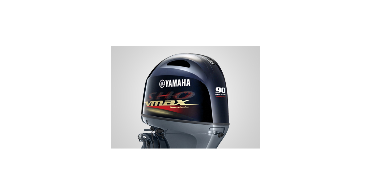 Yamaha Marine Introduces New Power, New Control and New Outboard