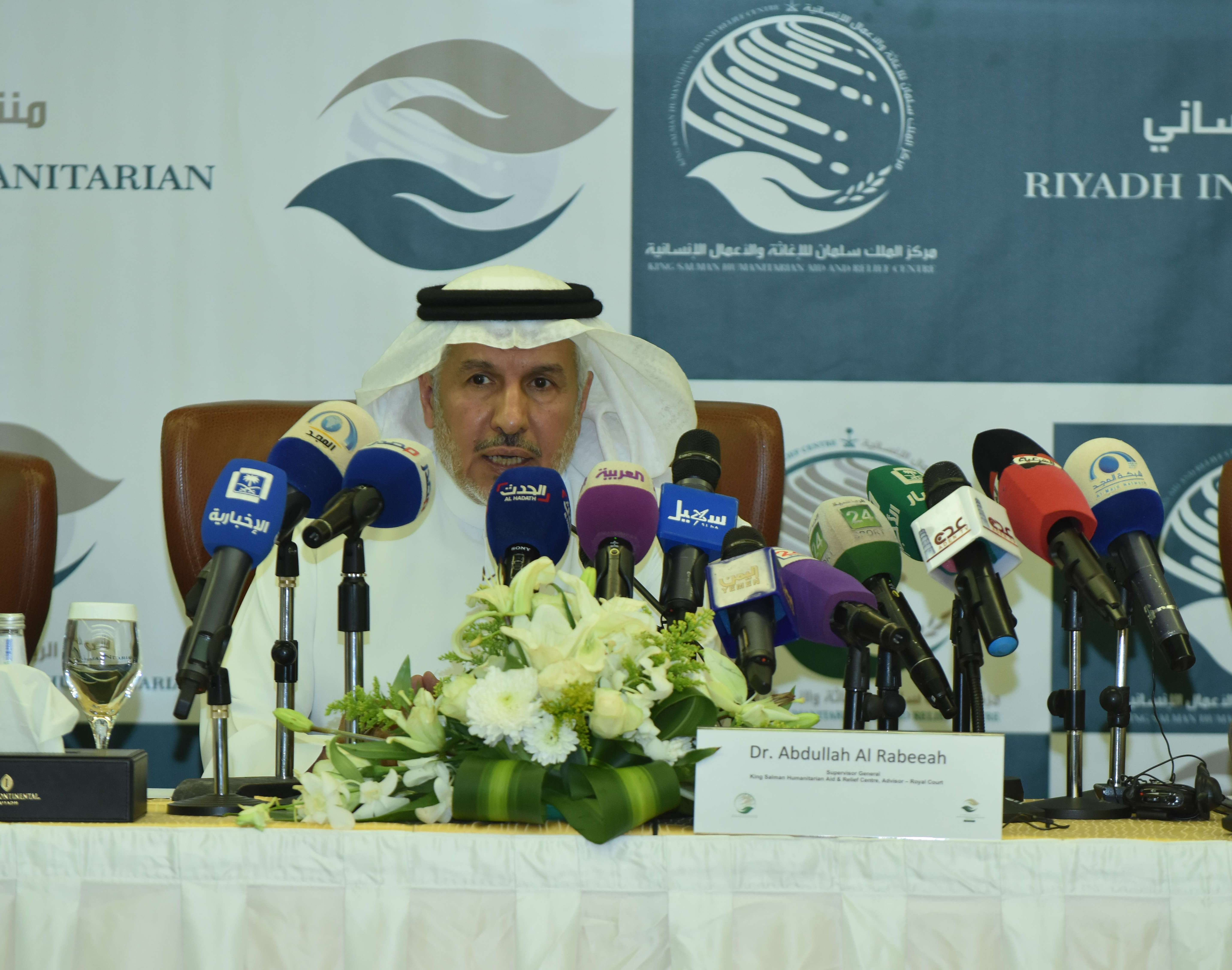 Global Experts to Attend First International Humanitarian Forum in ...