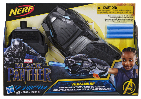 MARVEL BLACK PANTHER NERF VIBRANIUM STRIKE GAUNTLET (HASBRO/ Ages 5 years & up/Approx. Retail Price: $19.99/ Available: Spring 2018) (Photo: Business Wire)