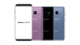 Xfinity Mobile to Offer Samsung Galaxy S9 and Galaxy S9+ in Lilac Purple, Midnight Black and Coral Blue - on DefenceBriefing.net