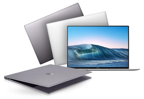 MateBook X Pro (Photo: Business Wire)