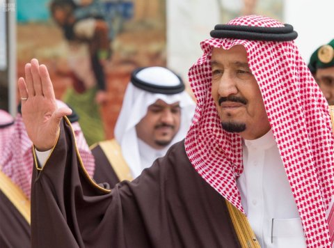 King Salman bin Abdulaziz Al Saud officially opens the 1st Riyadh International Humanitarian Forum 26th February 2018 (Photo: AETOSWire)