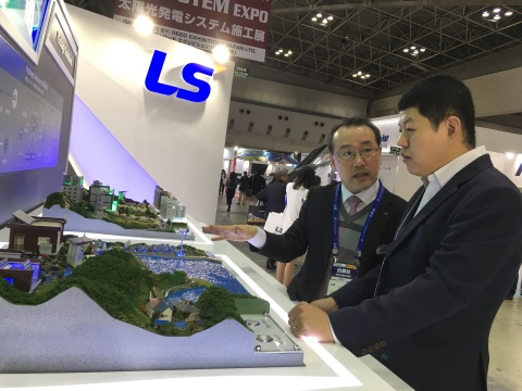 LSIS showed off their smart energy solutions at PV system expo 2018. (World Smart Energy Week 2018) (Photo: Business Wire)