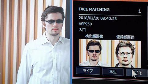 松下高精度人脸识别软件能够识别被太阳镜部分遮挡的人脸。(图示:美国商业资讯)