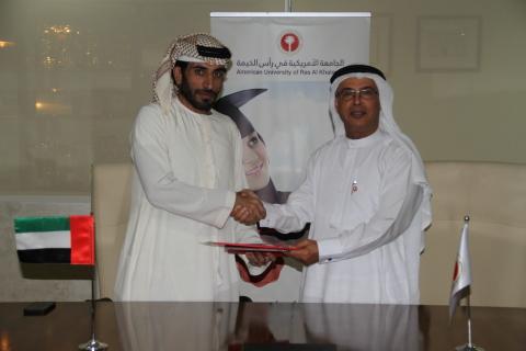 AURAK President, Prof. Hassan Hamdan Al Alkim, and Al Nuaimi Group CEO, Mr. Rashed Abdulla Ahmed, enter into MOU (Photo: AETOSWire)