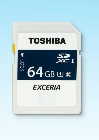東芝メモリ株式会社:インターフェースロック機能「Mamolica(TM)」付きSDメモリカード (写真:ビジネスワイヤ)