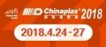 https://www.chinaplasonline.com
