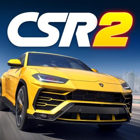 CSR2 (Photo: Business Wire)