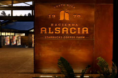 Hacienda Alsacia Visitor Center Entry. Hacienda Alsacia is a Costa Rican working farm that has served as a global research and development facility for Starbucks since 2013. (Photo: Business Wire)
