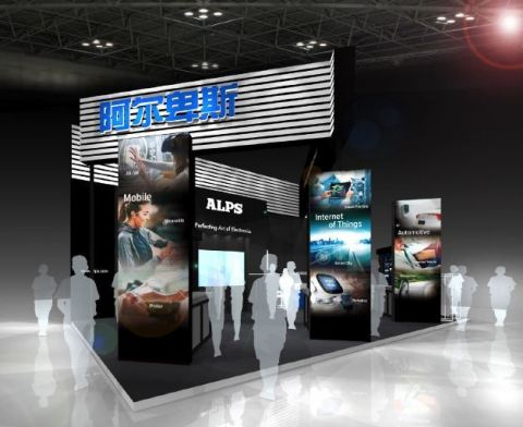 electronica China booth image (Alps Electric) (Graphic: Business Wire)