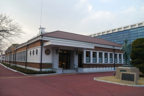 The appearance of the Konosuke Matsushita Museum (Photo: Business Wire)