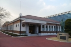 The appearance of the Konosuke Matsushita Museum (Photo: Business Wire)