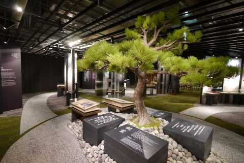Inside the Konosuke Matsushita Museum: visitors can learn about Konosuke Matsushita's management and life philosophies (Photo: Business Wire)
