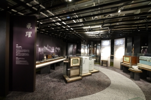 Konosuke Matsushita博物館內部:參觀者可沿著展覽品路徑參觀(照片:美國商業資訊)