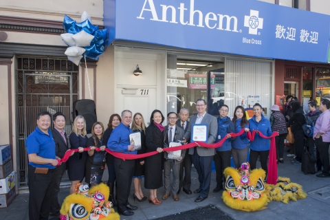 Anthem Blue Cross associates and invited guests at the grand opening of the Anthem Blue Cross Medicare Solutions Center in San Francisco, CA. (Photo: Business Wire)