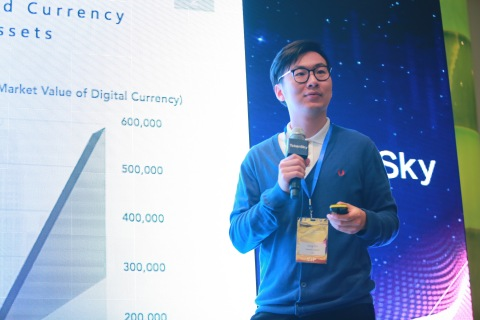 Feng Chi in TokenSky Blockchain Conference. (Photo: Business Wire)