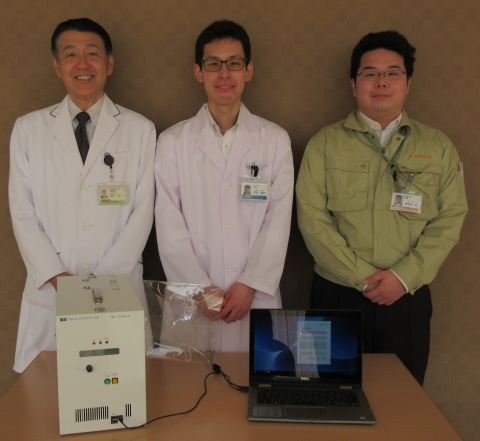 (from left) Masatoshi Kusuhara, M.D., Ph.D. and Developers (Photo: Business Wire)