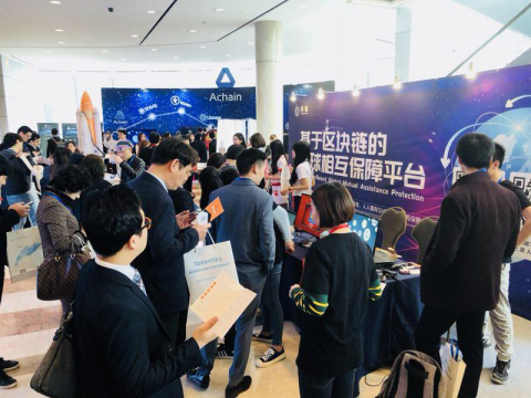 Visitors read about the project at the stand of ShineChain (Photo: Business Wire)