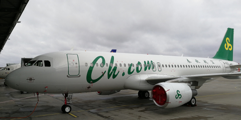 New Airbus A320 on lease to Spring Airlines from DAE (Photo: AETOSWire)
