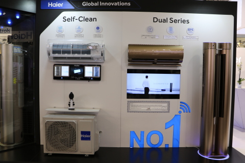 Haier on display at MCE 2018 (Photo: Business Wire)
