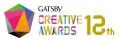 https://award.gatsby.jp/12/sg/