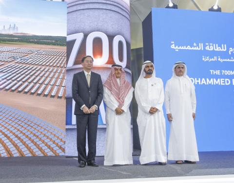 Dubai breaks ground on world's biggest CSP project (Photo: AETOSWire)
