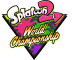 Nintendo Hosts Super Smash Bros. Invitational 2018, Splatoon 2 World Championship Tournaments - on DefenceBriefing.net