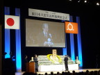 A state of a prayer ceremony (Photo: Business Wire)