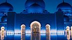 AITHEON- United Arab Emirates