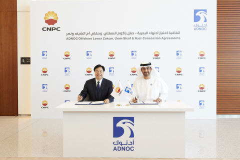 ADNOC Signs Offshore Concessions with CNPC Strengthening Ties with World's Number One Oil Importing Country (Photo: AETOSWire)